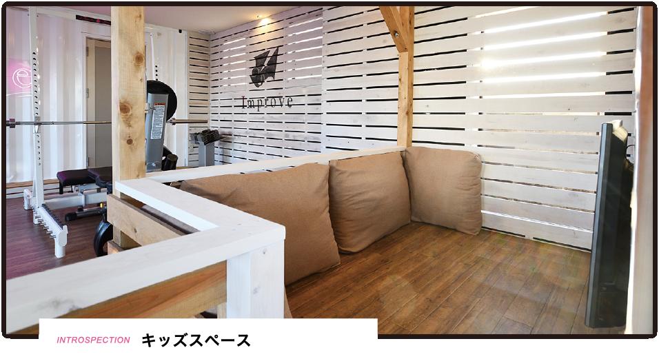インプルーブ掛川店 スライド3